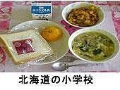 Kyush_04