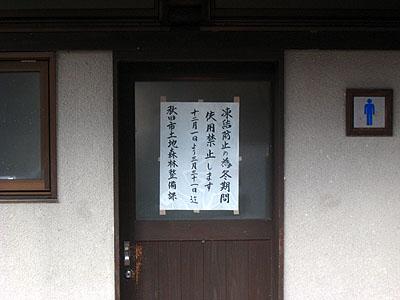 Img_3510_2