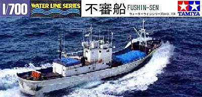 Fushinsen