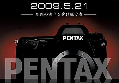 Pentax_01l