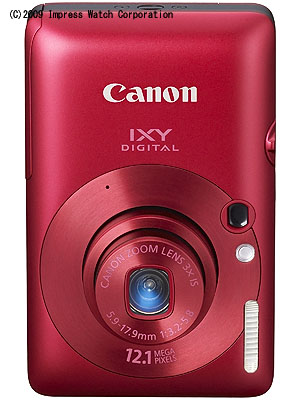Canon_ixy_210_01l