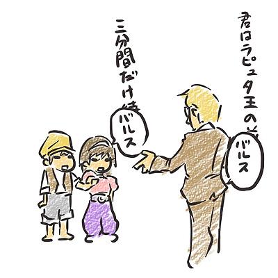 Totoro426_1