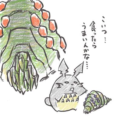 Totoro250_2