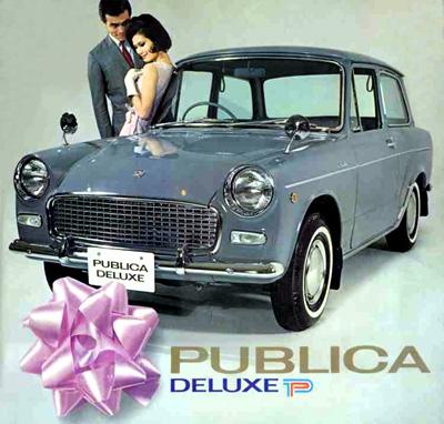 Publica_dx_1