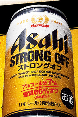Asahi_strongoff