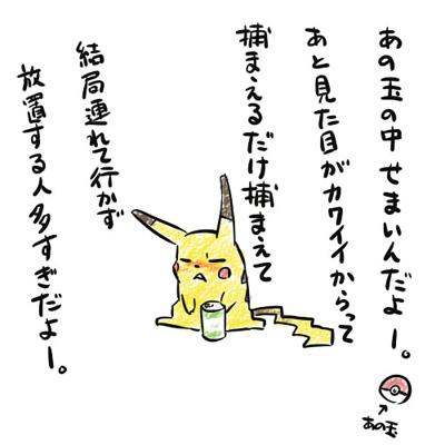 Chu2_2
