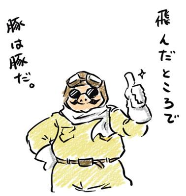 Totoro744_2