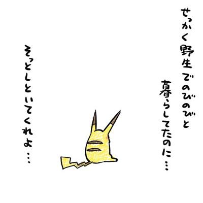Chu6_2
