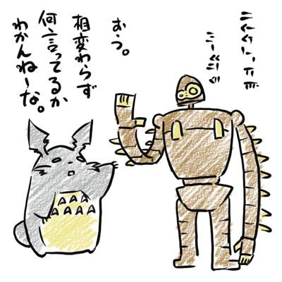 Totoro104_2