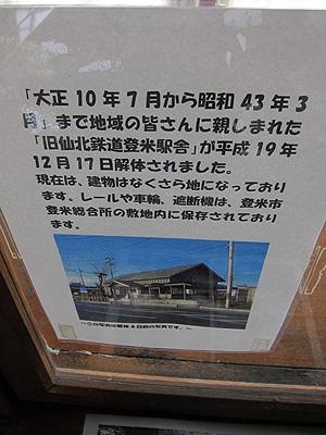 Img_1620_2