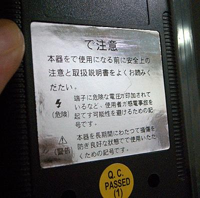 R0010501_2_2