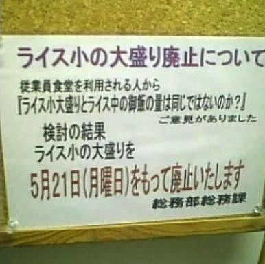 4_1_20111003182652